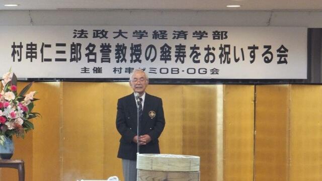 Prof. Murakushi