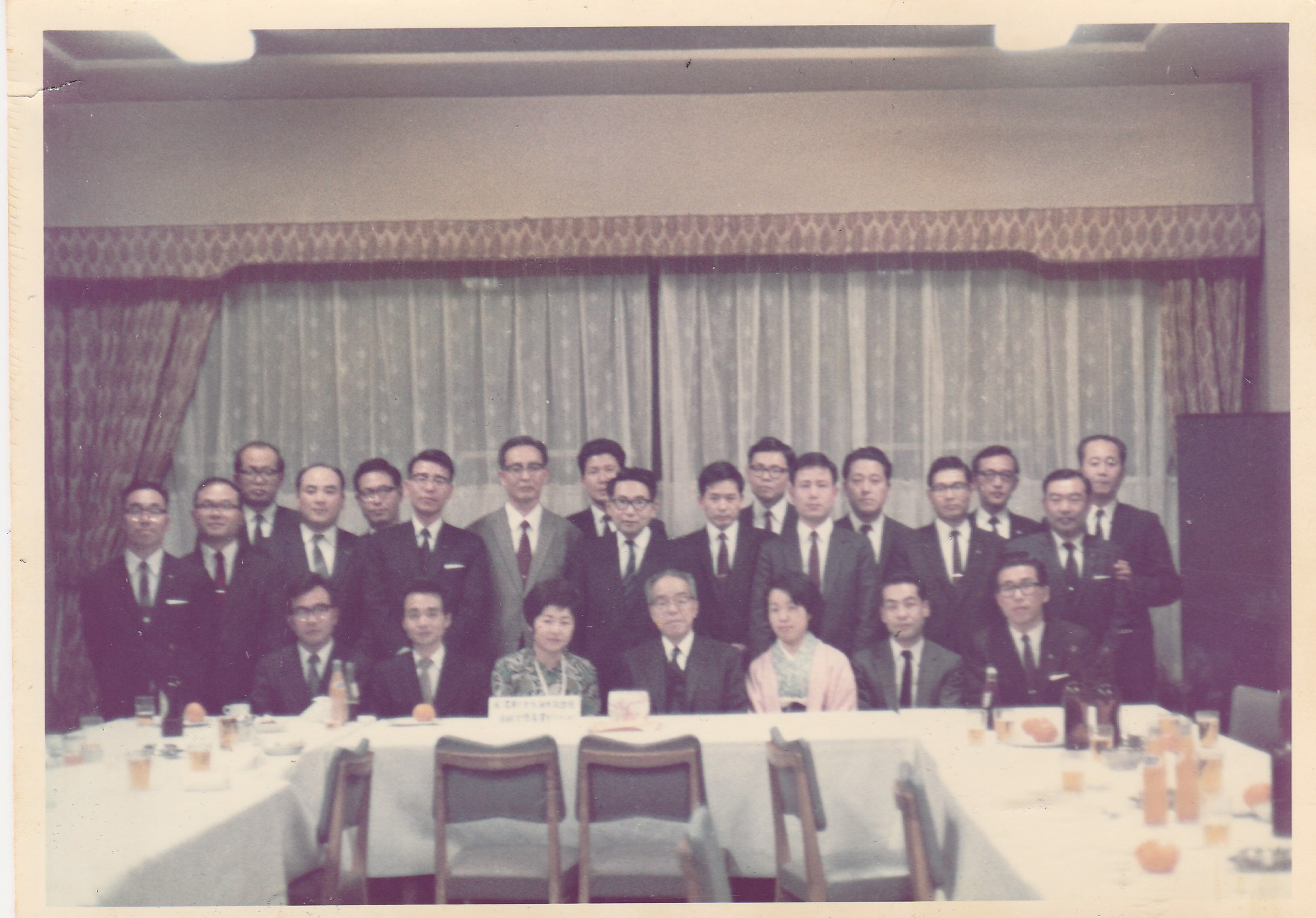 「有沢先生の75歳のおり開かれた有沢ゼミ同窓会(1971年2月)の写真。日本 統計研究所にて」