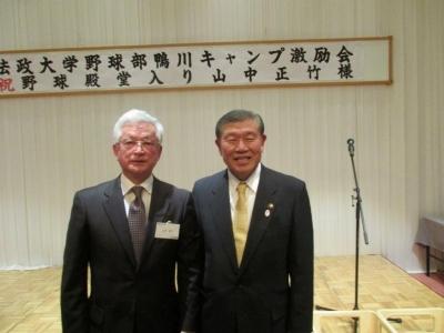 殿堂入りした山中正竹さん(左)
